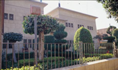 Malawi museum