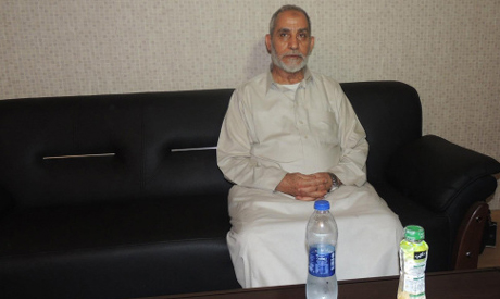 Mohamed Badi in custodey
