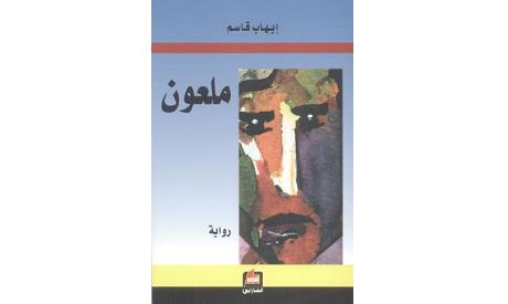 Ihab Qassem