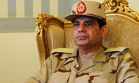 Gen Al-Sisi