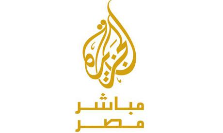 Al Jazeera Mubshar Misr