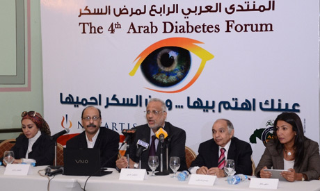 diabetes forum Egypt