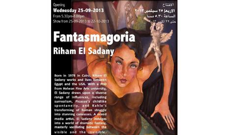 Riham El Sadany