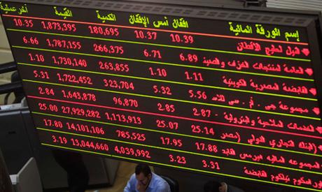 The Egyptian Stock Exchange