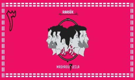 Mashrou