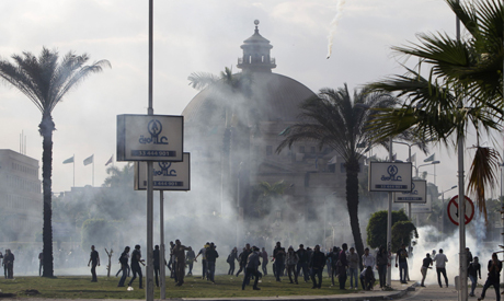 tear gas fired at the Cairo University campus