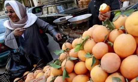 Egyptian oranges