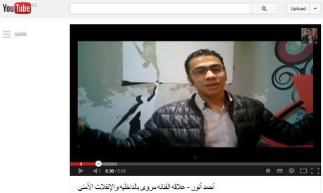 Blogger Ahmad Anwar
