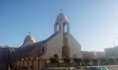 The Virgin Mary Coptic Church
