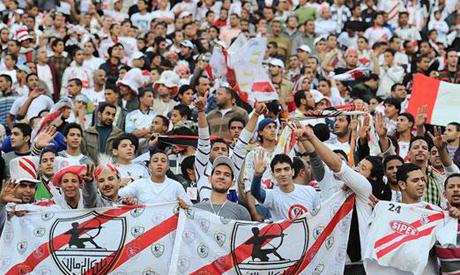 Zamalek fans