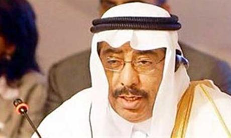 Qatari ambassador