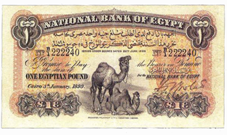 Egypt S Pound Jan 1899