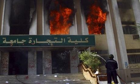 Azhar fire