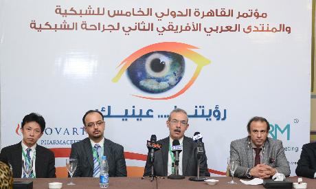 Cairo  5th Retina Conference