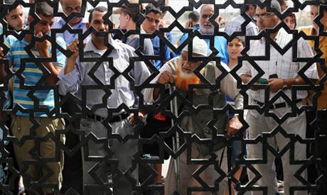 Rafah crossing border