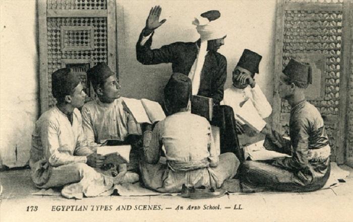 The Kuttab