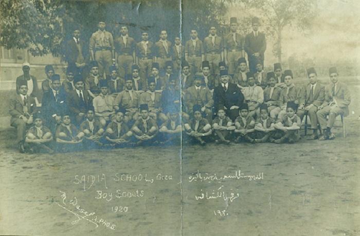Saidia School, Giza