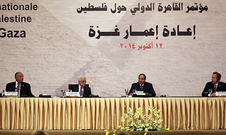 Gaza reconstruction conference