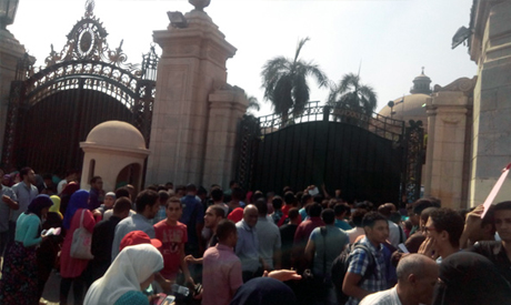 Cairo university students