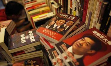 illegal books
