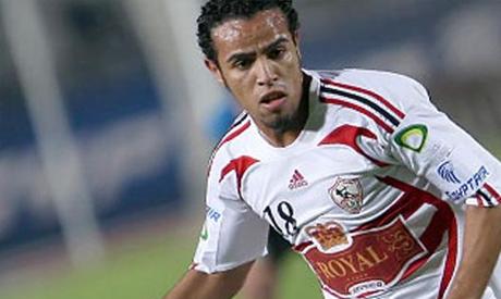 Egypt and Zamalek winger Hazem Emam