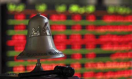 Egyptian Exchange