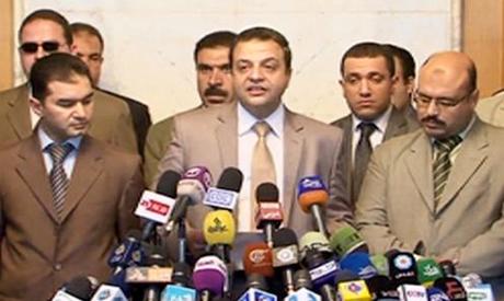 Judges for Egypt