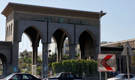University of Al-Azhar
