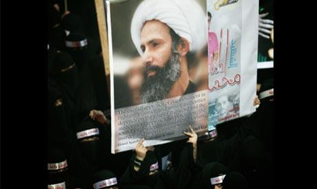Saudi demo