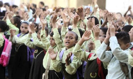 Egypt School