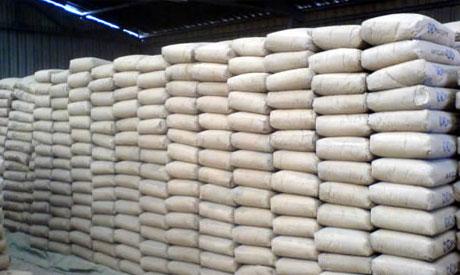 Egypt cement