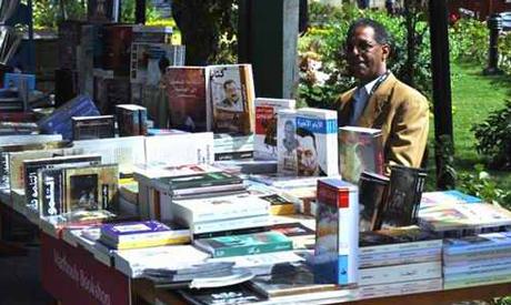 Tahrir Book Fair