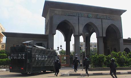 azhar police