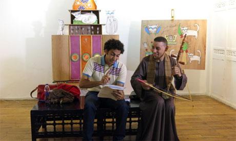 Ramy Gamal, Samir Saad, wonderbox