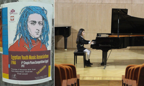 Chopin competition Egypt