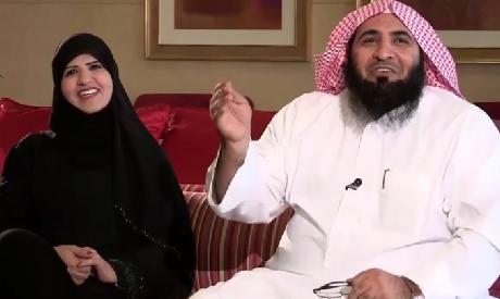 Ghamdi & wife