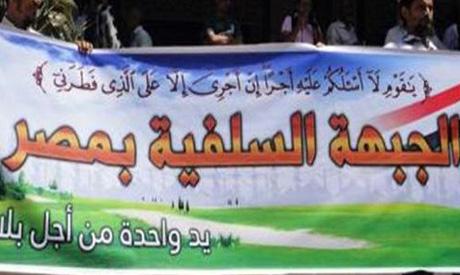 Salafist Front