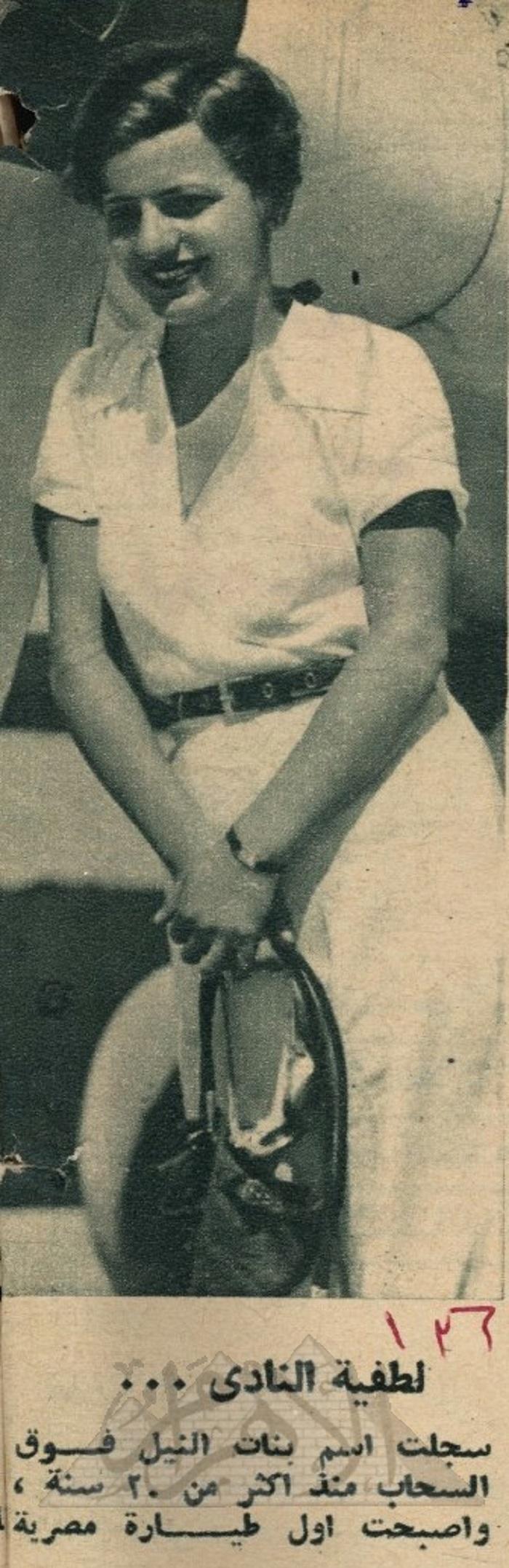 Lotfia El-Nadi