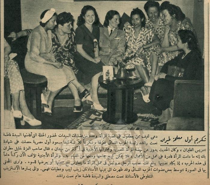 Lina Masoud