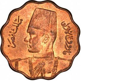 Egyptian Coins King Farouk King Farouk Coins Archive