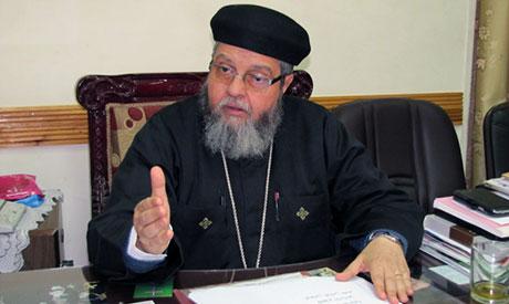 Father Bishoy Helmi Amin