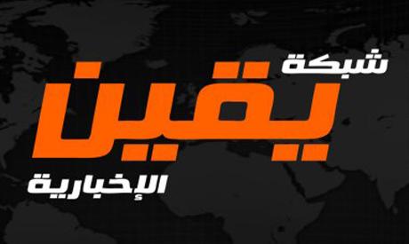 Yqeen news network