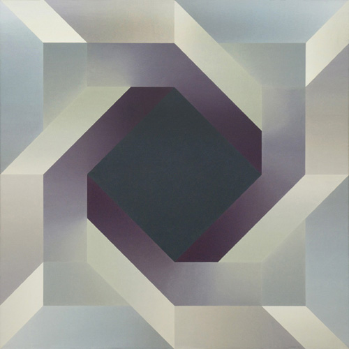 Third Spiral with Black Center (1970) by Samia Halaby. (Photo: copyright the artist.)