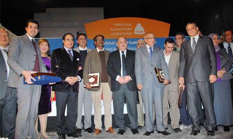 Cairo Book Fair award winners