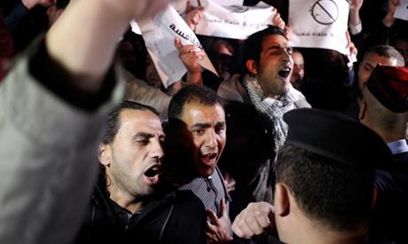 Jordanian protesters
