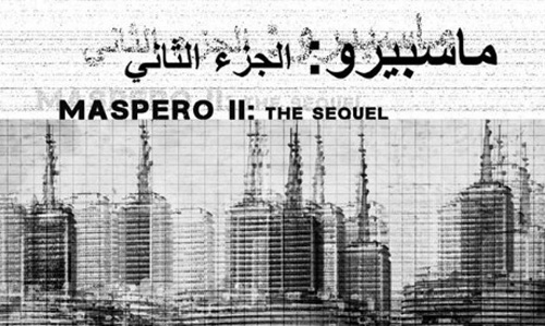 Maspero II: The Sequel