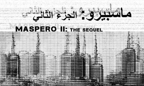 Maspero II: The Sequel