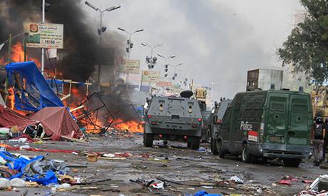Rabaa dispersal