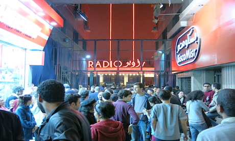 D-Caf opening with film at Cinema Radio