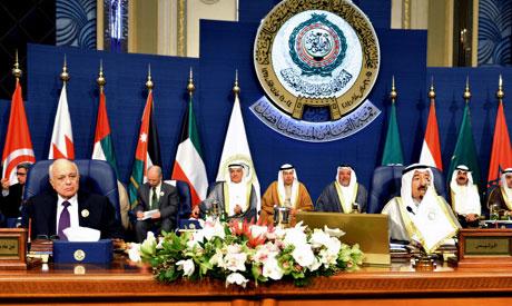 Arab Summit